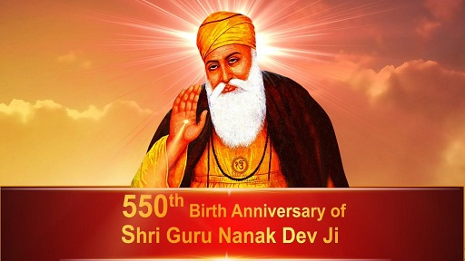 550th-Birth-Annivesary-Guru-Nanak-Dev-Ji